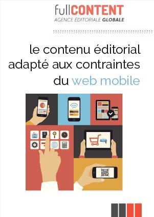 livre blanc contenuweb fullcontent